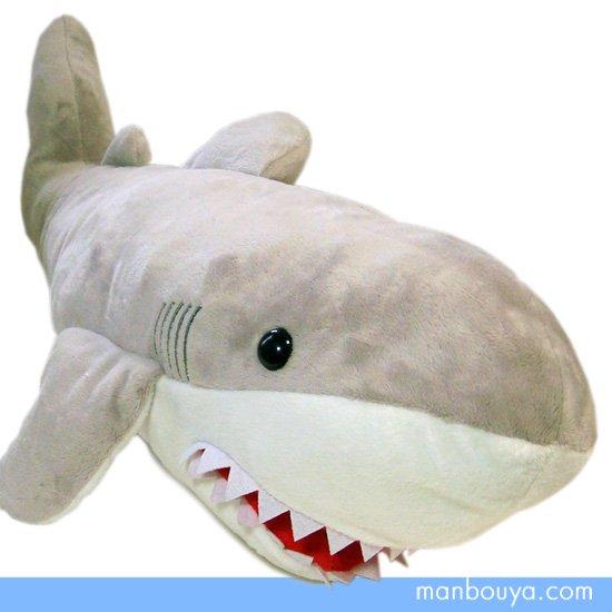 【サメのぬいぐるみ】抱き枕・お昼寝枕◆アームピロー◆AUQA◆ガブッと鮫60cm