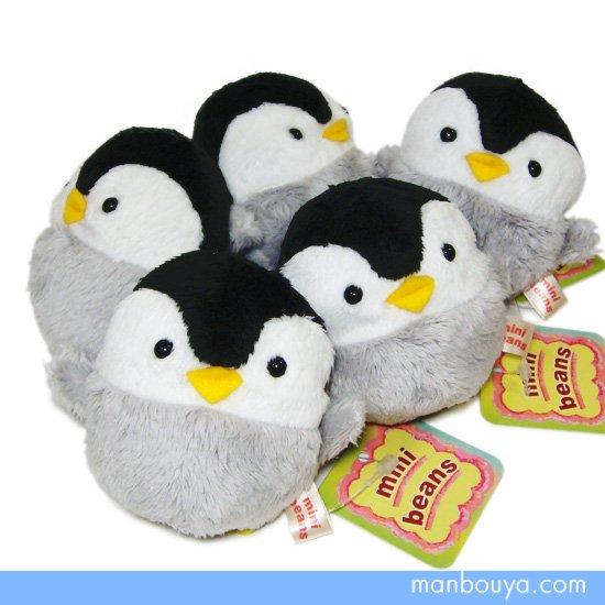 【ペンギンのぬいぐるみ】A-SHOW(栄商)◆mini beans◆赤ちゃんペンギン7cm
