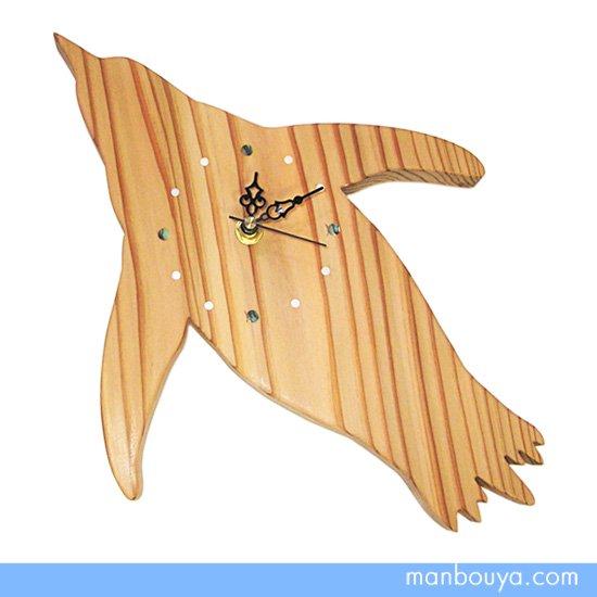 【ペンギン雑貨】壁掛け時計◆木製ハンドメイド◆オリジナルウォールクロック◆空飛ぶペンギン