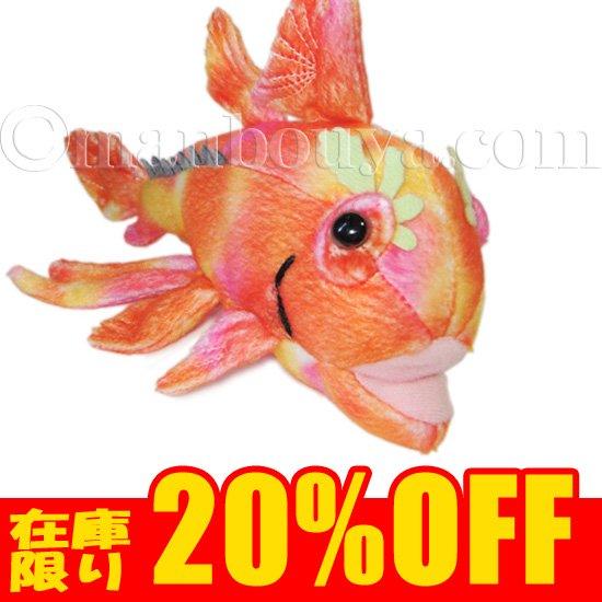 【古代の海洋生物】ぬいぐるみ・グッズ◆A-SHOW(栄商)◆お魚シリーズ◆エキノキマエラ30cm