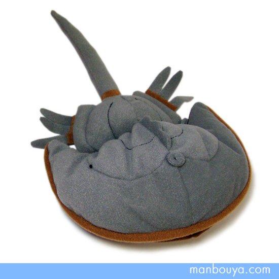 【カブトガニ】ぬいぐるみ・グッズ◆A-SHOW(栄商)◆海の動物◆カブトガニ28cm
