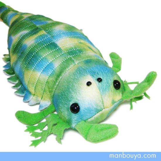 【古代の海洋生物】ぬいぐるみ・グッズ◆A-SHOW(栄商)◆昔の海の動物◆プテリゴートゥス40cm