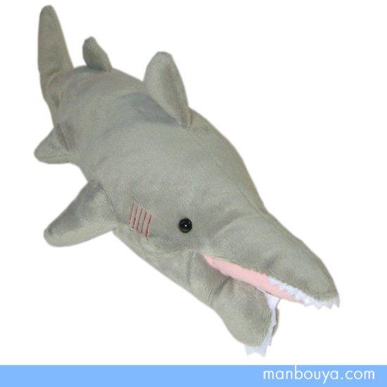 【サメ】ぬいぐるみ・グッズ◆A-SHOW(栄商)◆古代の海洋生物◆ヘリコプリオン33cm