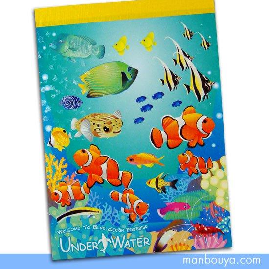 【お魚グッズ】かわいいメモ帳◆熱帯魚◆AIPアンダーウォーターメモパッド◆トロピカルファンタジー