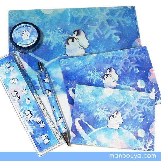 【もこぺんグッズ】かわいいペンギン雑貨◆銀河雪シリーズ◆文房具セット