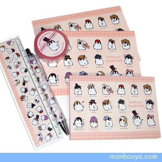 【もこぺんグッズ】かわいいペンギン雑貨◆帽子屋さんシリーズ◆文房具セット