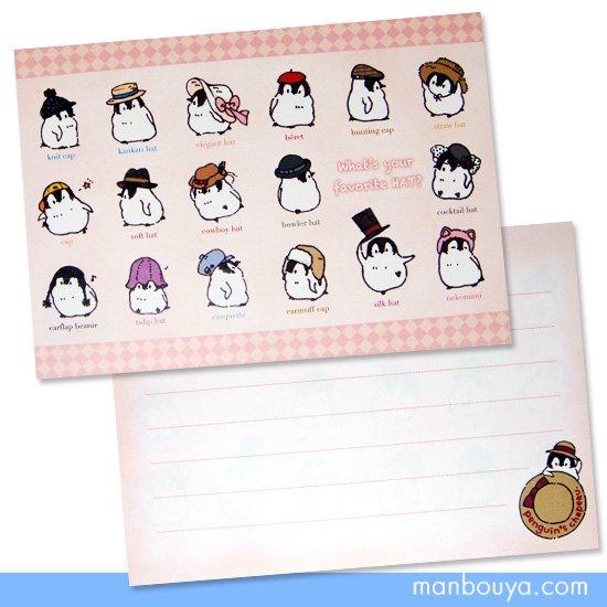 【もこぺんグッズ】かわいいペンギン雑貨◆帽子屋さんシリーズ文房具◆メモ帳