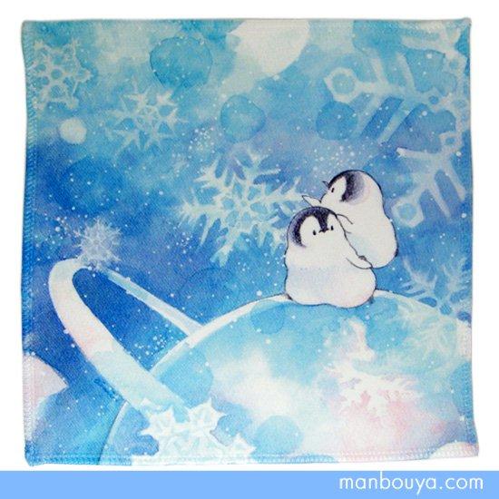 【もこぺんグッズ】かわいいペンギン雑貨◆銀河雪シリーズ◆ハンドタオル