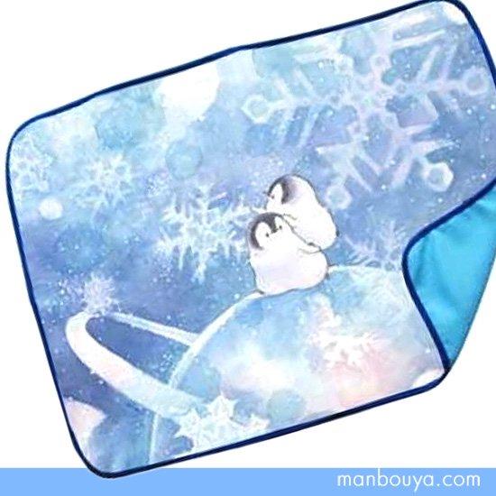 【もこぺんグッズ】かわいいペンギン雑貨◆銀河雪シリーズ◆ブランケット(ひざ掛け)