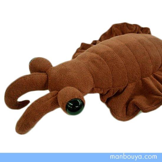【アノマロカリスのぬいぐるみ】BIGサイズ◆A-SHOW(栄商)◆古代の海の動物◆アノマロカリスL70cm