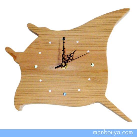 【マンタグッズ】壁掛け時計◆木製ハンドメイド◆オリジナルウォールクロック◆オニイトマキエイ