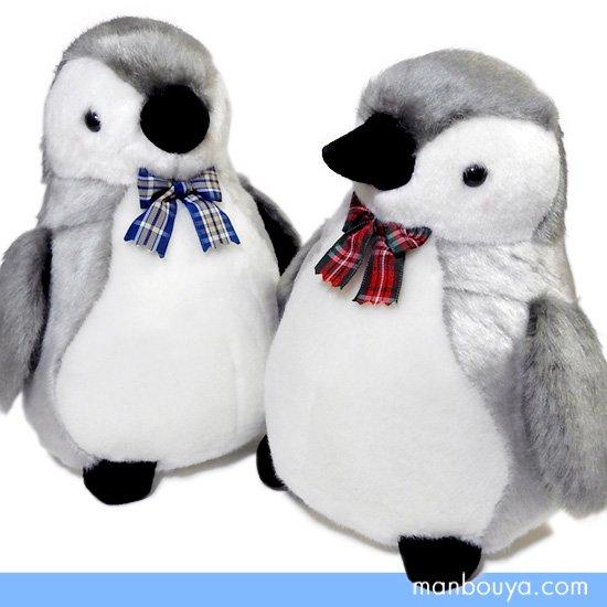 【ペンギングッズ】ぬいぐるみ◆たけのこ(TAKENOKO)◆マリンシリーズ◆ペンギンSサイズ17cm