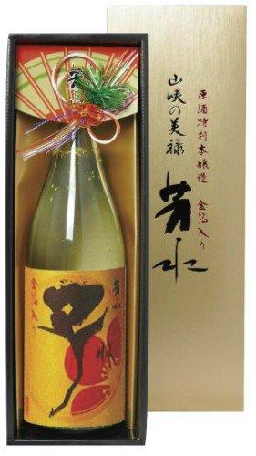芳水 原酒特別本醸造 干支ラベル