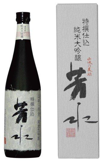 芳水特別仕込純米大吟醸 720ml