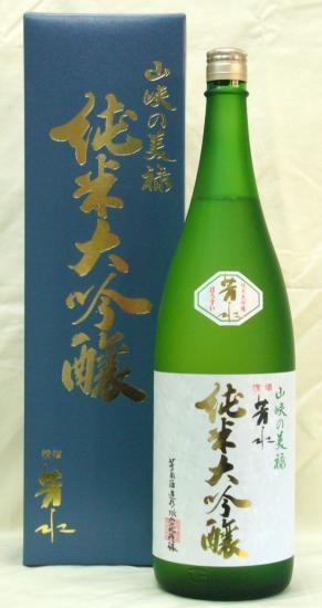 芳水純米大吟醸 1.8L