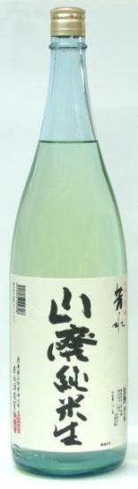 芳水山廃仕込純米生 1.8L