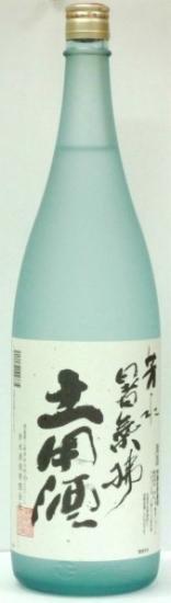 芳水吟醸土用酒 1.8L 5月1日発売予定!予約受付中!