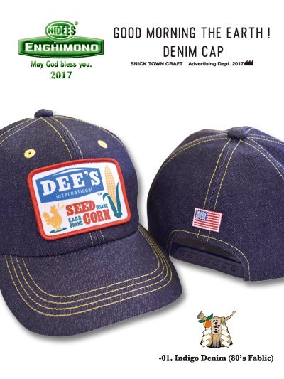 "2017年ENGHIMONO/エンギモノ GOOD MORNING THE EARTH! ""DENIM CAP"""