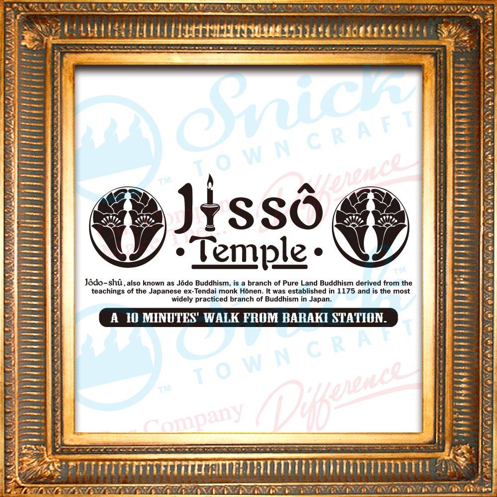 Jissou Temple