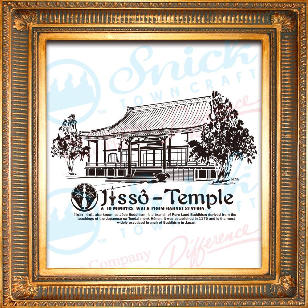 Jissou Temple 2
