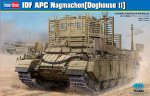 【ホビーボス】1/35 装甲歩兵戦闘車ナグマホン(ドッグハウス�)  [KIT NO.83870]