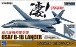 凄!プラモデル第4弾 1/144 アメリカ空軍 B-1B ランサー