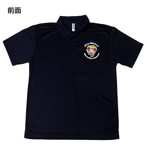 メキシカンローラポロシャツ / 男女兼用 期間限定