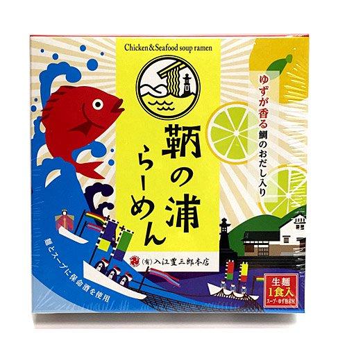 鞆の浦らーめん 1食入(生麺、スープ、ゆず粉末付) / 鯛出汁の塩ラーメン、ゆず粉末を加えて瀬戸内を感じられる味わいに