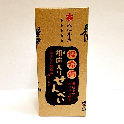 保命酒せんべい(ゴマ入り)30g / 薄焼きパリパリ・一口サイズのニッキ風味せんべい