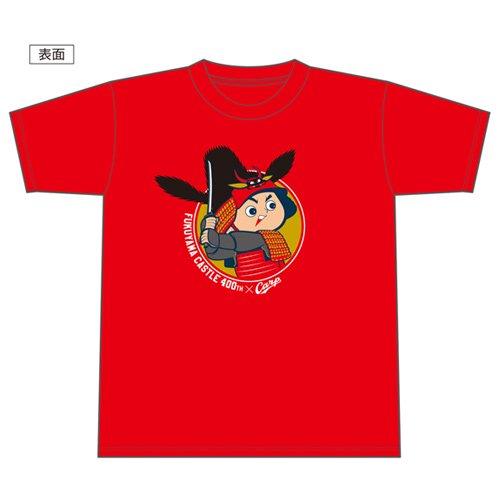 「福山城築城400年記念×広島東洋カープ」 オリジナルコラボTシャツ (カープ公認グッズ) 数量・期間限定 ※2枚以上ご購入の場合は本ページからお買い求めください