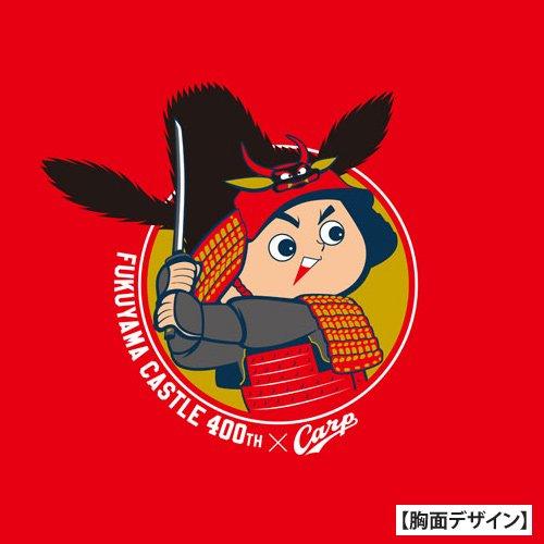 「福山城築城400年記念×広島東洋カープ」 オリジナルコラボTシャツ / 前面のデザイン