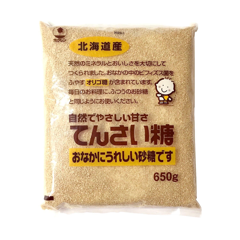 てんさい糖 650g / 製パン・パン作りのほか、普段使いのお砂糖として