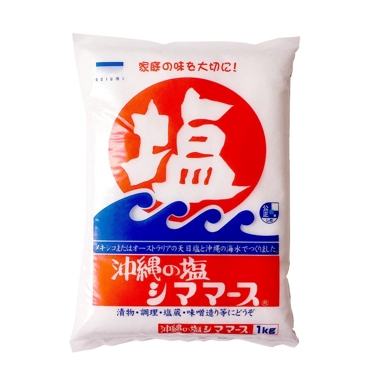 沖縄の塩 シママース 1kg / 製パン・パン作りの他、あらゆるお料理にも