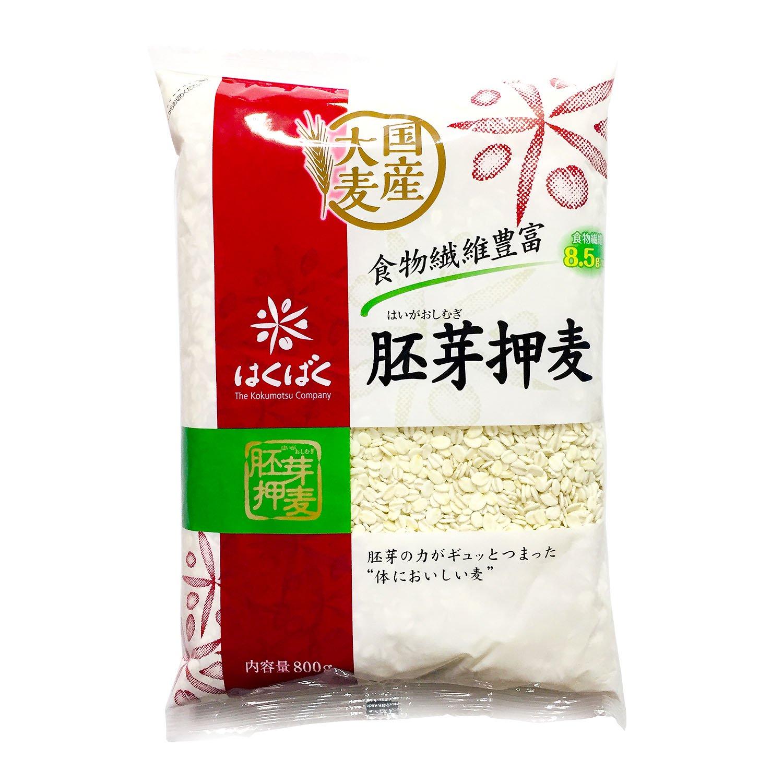 はくばく 胚芽押麦 800g / 炊飯の際に混ぜるだけで手軽に麦ごはん、食物繊維豊富