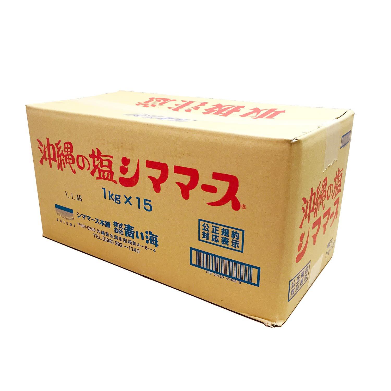 沖縄の塩 シママース 1箱(1kg×15袋) / 製パン・パン作りの他、あらゆるお料理にも ※1回のご購入につき1ケースまで