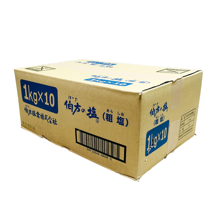 伯方の塩 粗塩  1箱(1kg×10袋) / 海水中のにがりをほどよく残した食用塩 ※ケース単位での販売