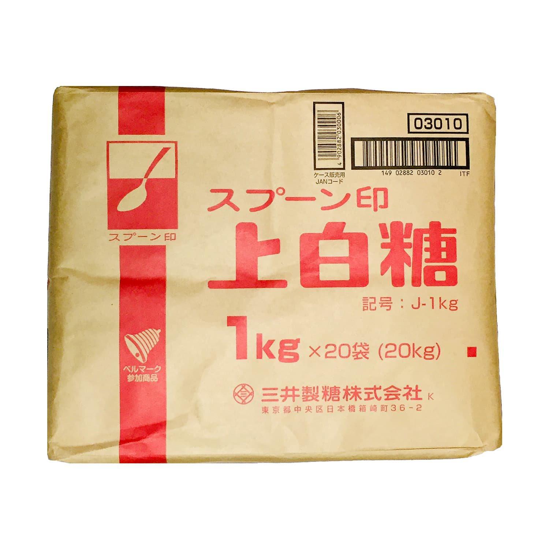 【送料無料(関東〜九州・四国まで)】スプーン印 上白糖 1俵(1kg×20袋)※ケース単位での販売