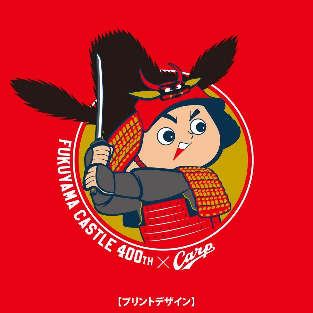 「福山城築城400年記念×広島東洋カープ」 オリジナルコラボマイバッグ / プリントデザイン
