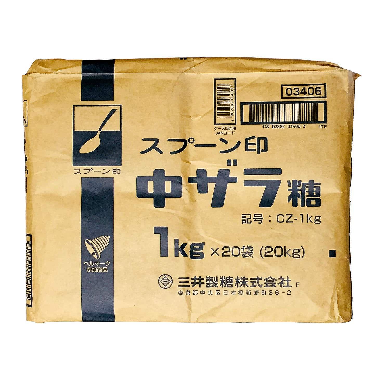 【送料無料(関東〜九州・四国まで)】スプーン印 中ザラ糖(中双糖) 1kg×20袋※ケース単位での販売