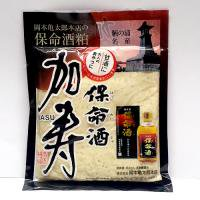【受注発注品】(クール冷蔵便対応)岡本亀太郎本店の保命酒加寿(保命酒粕・みりん粕) 200g / 料理に甘酒に、お茶うけに