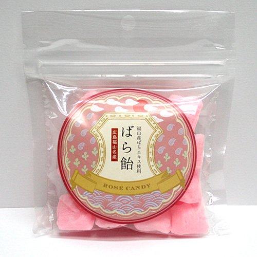 ばら飴80g / ばらの風味がふわっと香るリラックスキャンディー、福山市産バラのジュース使用 人工甘味料不使用
