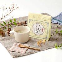 くわいぽたーじゅスープ(5食分入) / 芽が出る縁起物「くわい」の味わいが手軽に楽しめるポタージュ、広島県福山市産くわい使用