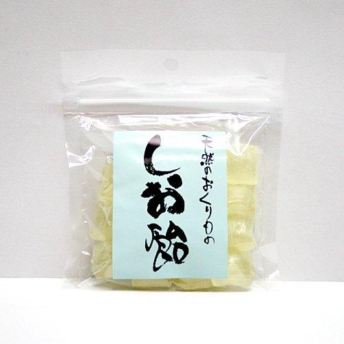 しおにがり飴80g (塩にがり飴) / スポーツ時、真夏の塩分補給にも 人工甘味料不使用