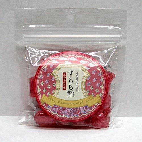 すもも飴80g / 甘酸っぱさがクセになるスモモ味の飴玉 人工甘味料不使用