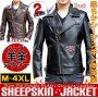 スリムフィットジェニュイン・シープスキンレザーダブルライダースジャケット! 全2色! 羊革 本革 メンズ スエード バイクに! MA-1
