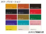 カラーグローブレザー 全15色 約250デシ 1.7mm前後 デシ単価132円(税込) 半裁