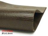 【在庫処分品】【切り革】ピッグプリント リザード チョコ 35×25cm 0.8mm