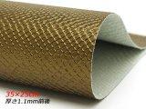 【在庫処分品】【切り革】型押しスネーク ゴールド 35×25cm 1.1mm前後