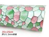 【切り革】ステンドレザー MICHELANGELO(ミケランジェロ) ウォーター 35×25cm 1.5mm前後