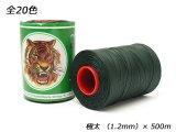 【大巻】【Ritza25】タイガーワックス糸(組紐) 極太 全20色 1.2mm×500m